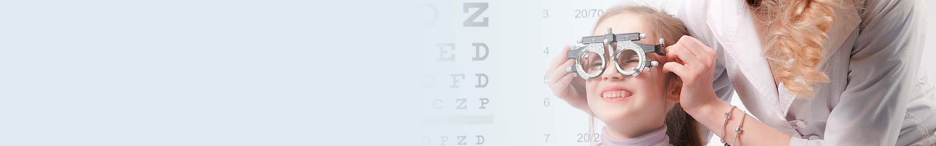 Centro óptico infantil Meca