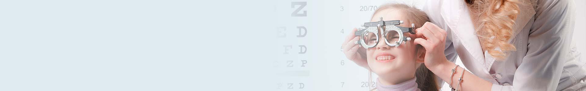 centro óptico y de terapia visual